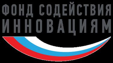 Фонд содействия развитию малых форм предприятий на научно-технической сфере
